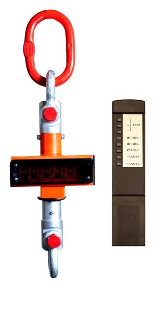 Весы крановые МК-С